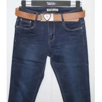 Джинсы женские Moon girl jeans 6530-1
