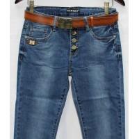 Джинсы женские New sky jeans 7209