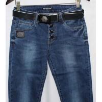 Джинсы женские New sky jeans 7210