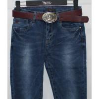 Джинсы женские NEW SKY jeans 8158