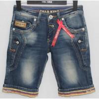 Джинсовые шорты Star king jeans 13068