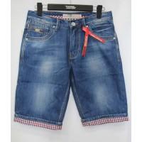 Джинсовые шорты Star king jeans 13073