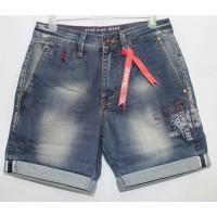 Джинсовые шорты Star king jeans 13085