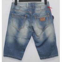 Джинсовые шорты Starking jeans 15002