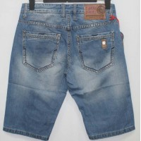 Джинсовые шорты STARKING JEANS 15003
