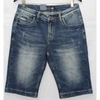 Джинсовые шорты мужские Sevilla jeans 571