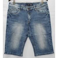 Джинсовые шорты мужские Sevilla jeans 572