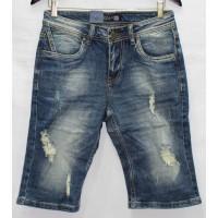 Джинсовые шорты мужские Sevilla jeans 574