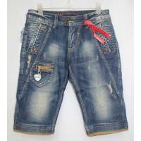 Джинсовые шорты Star king K13056