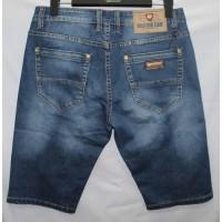 Джинсовые шорты Racing car jeans RB2525