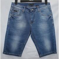 Джинсовые шорты Racing car jeans RB2529