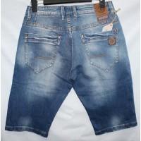 Джинсовые шорты Racing car jeans RB2530