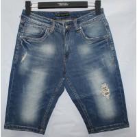 Джинсовые шорты Racing car jeans RB 2531