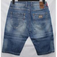 Джинсовые шорты Star king jeans k15009
