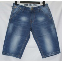Джинсовые шорты Star king jeans k15015