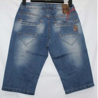 Джинсовые шорты Star king jeans k15017