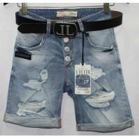 Джинсовые шорты Турецкие Liuzin jeans boyfriend 0312