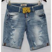 Джинсовые шорты Dicesil jeans 8003