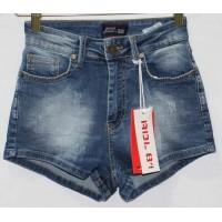Джинсовые шорты американки Red blue jeans 9003